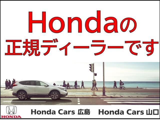 Honda Cars広島 は本田技研工業の子会社ですので、安心してご来店ください。