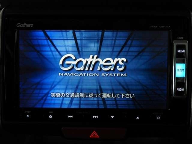 G・Lパッケージ ホンダ純正ナビゲーション バックカメラ ETC 電動スライドドア スマートキー(6枚目)