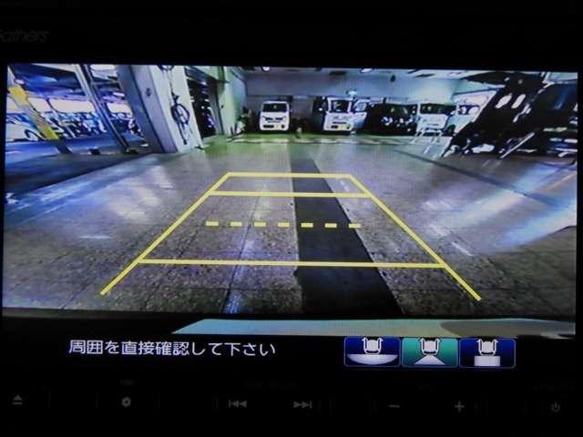 Lホンダセンシング 衝突軽減ブレーキ ホンダ純正ナビゲーション バックカメラ ドライブレコーダー(10枚目)