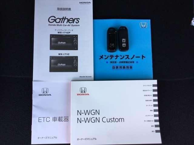 G・ターボパッケージ 純正オーディオ・ETC・バックカメラ(20枚目)
