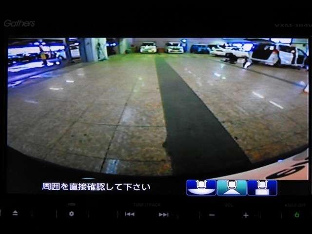 G・Lホンダセンシング 衝突軽減ブレーキ ホンダ純正ナビゲーション バックカメラ LEDヘッドライト スマートキー(8枚目)