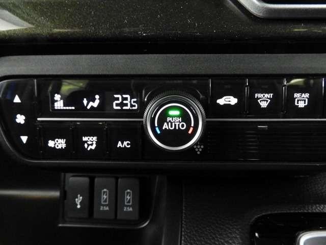 G・Lホンダセンシング 衝突軽減ブレーキ ホンダ純正ナビゲーション バックカメラ LEDヘッドライト スマートキー(17枚目)
