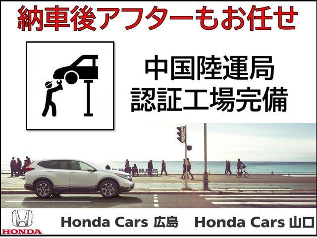 G・Lホンダセンシング 衝突軽減ブレーキ ホンダ純正ナビゲーション バックカメラ LEDヘッドライト スマートキー(31枚目)