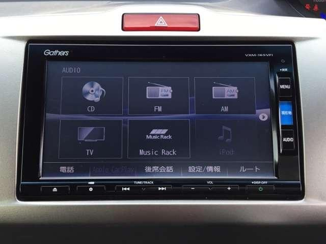 G プレミアムエディション ホンダ純正ナビゲーション バックカメラ ETC 両側電動スライドドアー スマートキー オートクルーズ ドライブレコーダー 最終モデル(8枚目)
