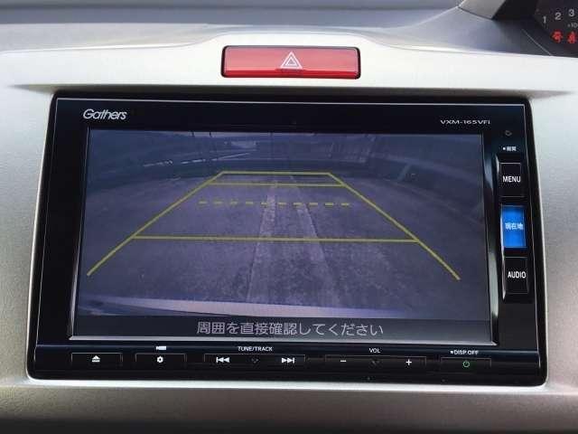 G プレミアムエディション ホンダ純正ナビゲーション バックカメラ ETC 両側電動スライドドアー スマートキー オートクルーズ ドライブレコーダー 最終モデル(9枚目)