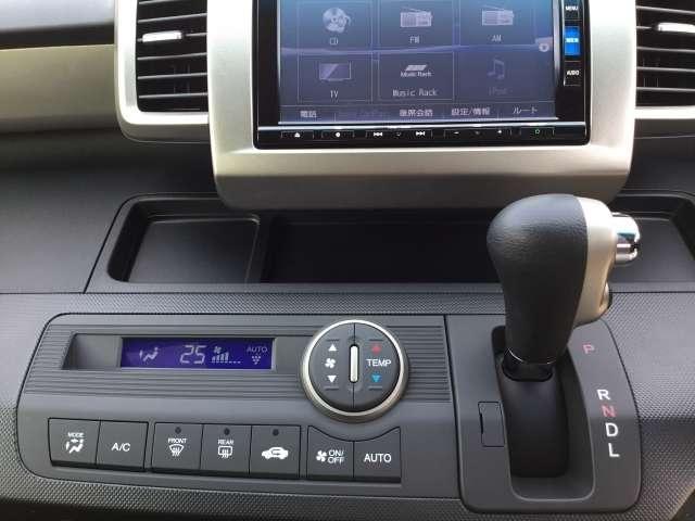 G プレミアムエディション ホンダ純正ナビゲーション バックカメラ ETC 両側電動スライドドアー スマートキー オートクルーズ ドライブレコーダー 最終モデル(10枚目)