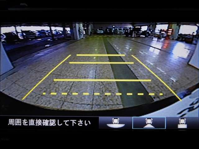 13G・S ホンダセンシング 衝突軽減ブレーキ ディスプレイオーディオ バックカメラ ETC LEDヘッドライト スマートキー(8枚目)