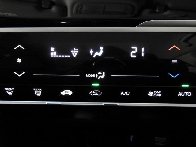 13G・S ホンダセンシング 衝突軽減ブレーキ ディスプレイオーディオ バックカメラ ETC LEDヘッドライト スマートキー(17枚目)
