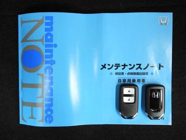 13G・S ホンダセンシング 衝突軽減ブレーキ ディスプレイオーディオ バックカメラ ETC LEDヘッドライト スマートキー(19枚目)