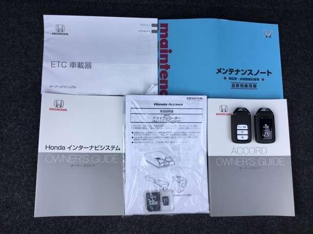 2.0EX ドライブレコーダー・ETC・バックカメラ(20枚目)