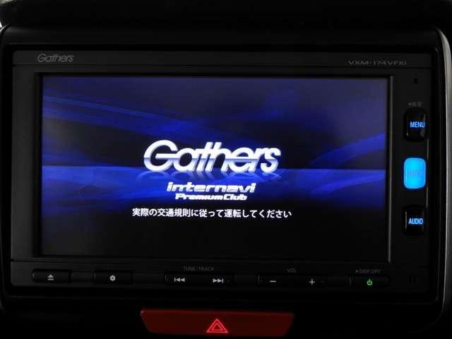 G SSパッケージ 純正ナビゲーション バックカメラ ETC 両側電動スライドドア HIDライト スマートキー(6枚目)