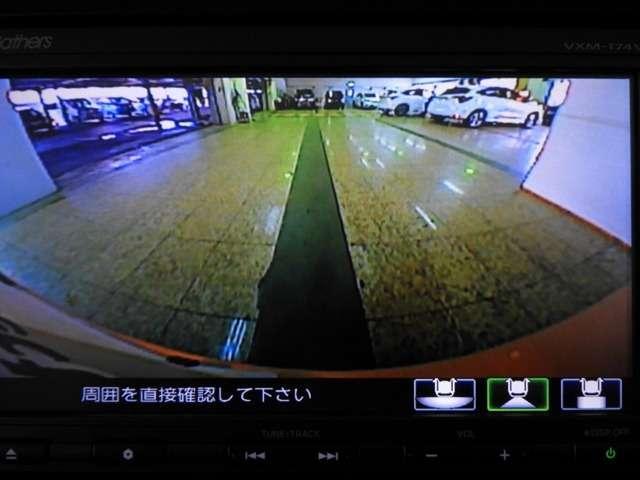 G SSパッケージ 純正ナビゲーション バックカメラ ETC 両側電動スライドドア HIDライト スマートキー(8枚目)
