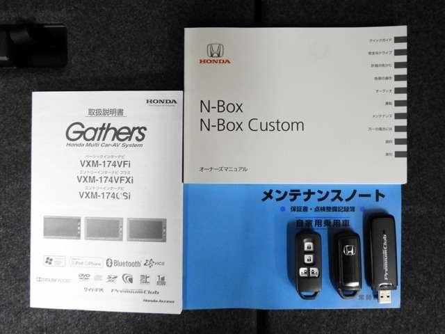 G SSパッケージ 純正ナビゲーション バックカメラ ETC 両側電動スライドドア HIDライト スマートキー(19枚目)