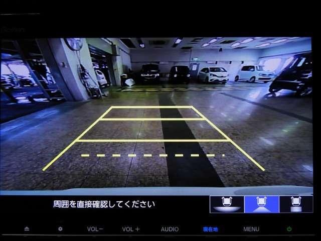 ハイブリッドZ・ホンダセンシング 衝突軽減ブレーキ 8インチ純正ナビゲーション バックカメラ ドライブレコーダー ETC LEDヘッドライト アクティブクルーズコントロール 17インチアルミホイール スマートキー(9枚目)