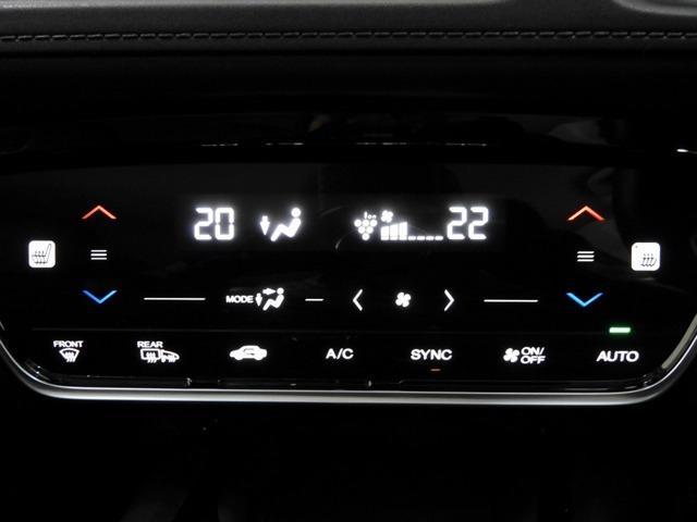 ハイブリッドZ・ホンダセンシング 衝突軽減ブレーキ 8インチ純正ナビゲーション バックカメラ ドライブレコーダー ETC LEDヘッドライト アクティブクルーズコントロール 17インチアルミホイール スマートキー(18枚目)