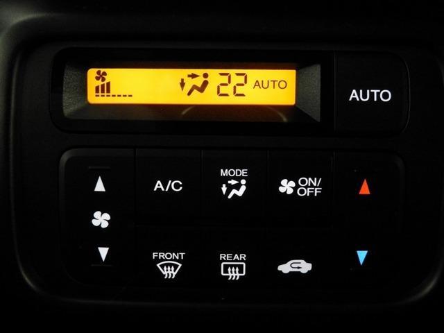ファン・ターボホンダセンシング 衝突軽減ブレ-キ 8インチ純正ナビゲーション バックカメラ ナビ連動ドライブレコーダー LEDヘッドライト アクティブクルーズコントロール スマートキー(17枚目)