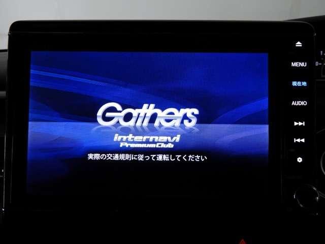 G・Lターボホンダセンシング 純正ナビ バックカメラ ETC USBジャック LEDヘッドライト 純正アルミ 純正ドラレコ 両側パワースライド(7枚目)
