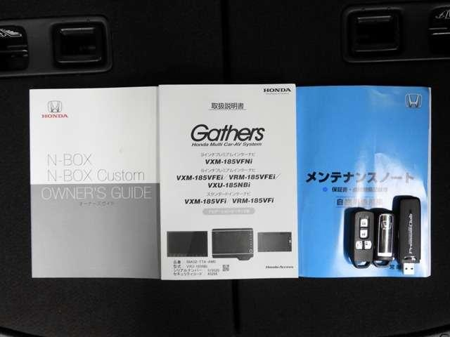 G・Lターボホンダセンシング 純正ナビ バックカメラ ETC USBジャック LEDヘッドライト 純正アルミ 純正ドラレコ 両側パワースライド(19枚目)