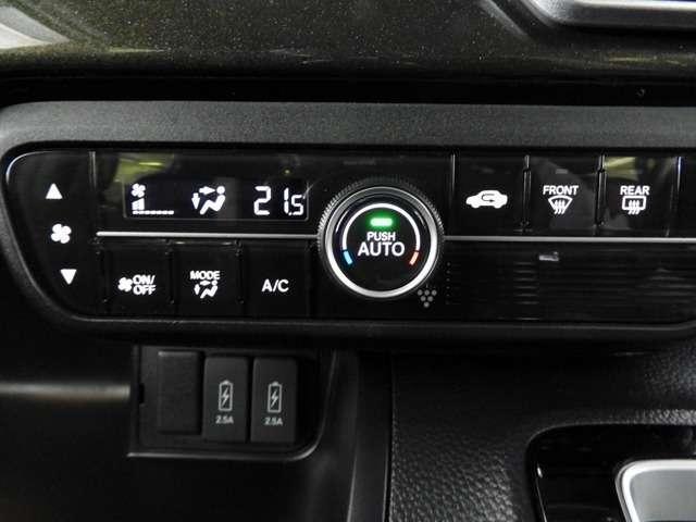 G・Lターボホンダセンシング 衝突軽減ブレーキ ナビゲーション バックカメラ ETC LEDヘットライト ドライブレコーダー スマートキー(18枚目)