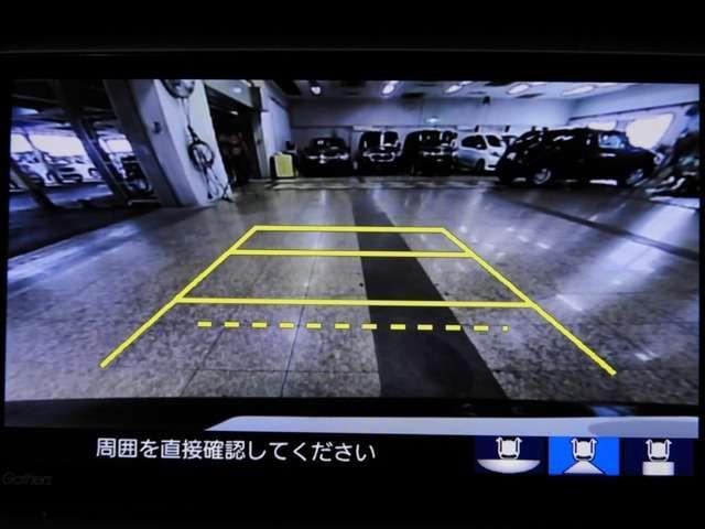 e:HEVリュクス 衝突軽減ブレーキ 9インチプレミアムインターナビゲーション バックカメラ ナビ連動ドライブレコーダー LEDヘッドライト アクティブクルーズコントロール シートヒーター アルミホイール スマートキ-(9枚目)