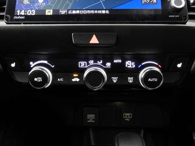 e:HEVリュクス 衝突軽減ブレーキ 9インチプレミアムインターナビゲーション バックカメラ ナビ連動ドライブレコーダー LEDヘッドライト アクティブクルーズコントロール シートヒーター アルミホイール スマートキ-(18枚目)