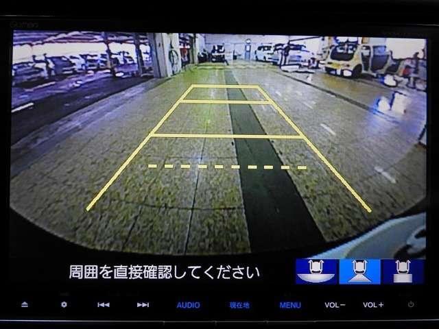 X・ホンダセンシング 衝突軽減B Mナビ LEDヘッドライト(8枚目)