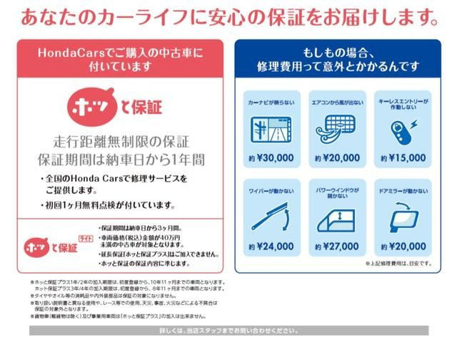X・ホンダセンシング 衝突軽減B Mナビ LEDヘッドライト(21枚目)