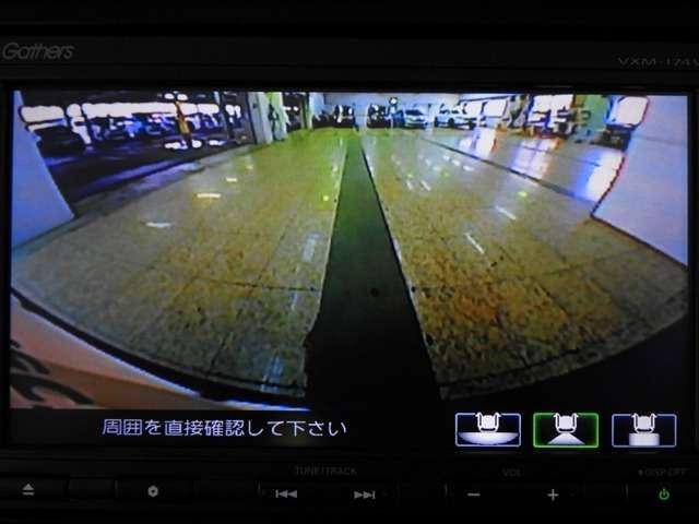 G SSパッケージ 衝突軽減ブレーキ 純正ナビゲーション バックカメラ ETC ドライブレコーダー   両側電動スライドドア スマートキー(8枚目)