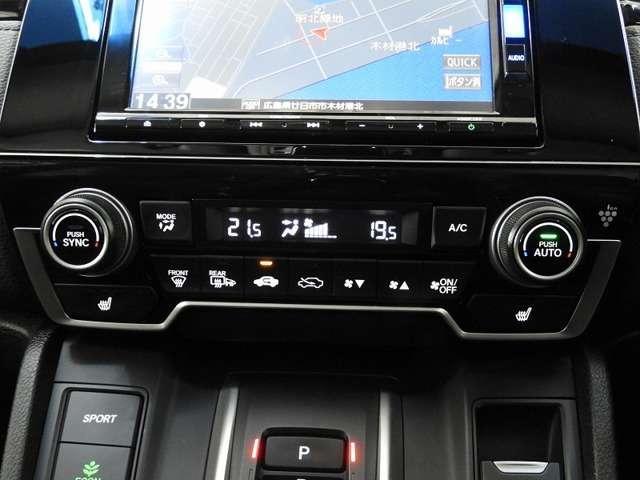 EX 衝突軽減ブレーキ ホンダ純正ナビゲーション バックカメラ ドライブレコーダー  LEDヘッドライト アクティブオートクルーズ スマートキー(18枚目)