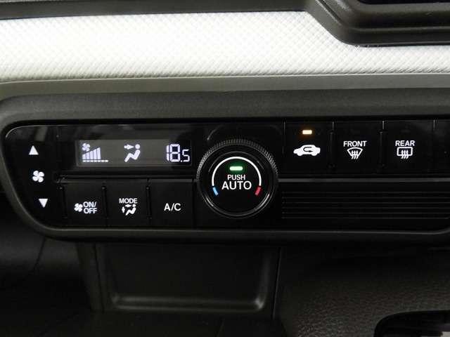 Gホンダセンシング デモカー 衝突軽減ブレーキ ナビゲーション バックカメラ ドライブレコーダー  アクティブクルーズコントロール スマートキー(18枚目)