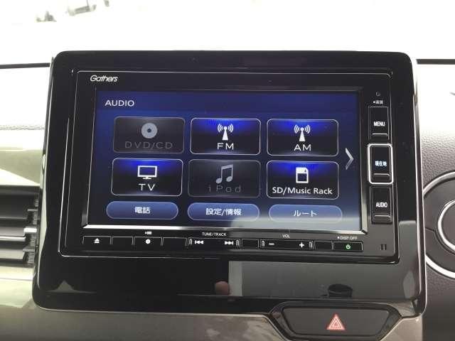 Lホンダセンシング 純正ナビ・ETC・ドライブレコーダー(8枚目)