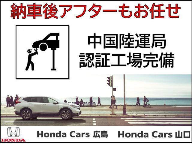 Lホンダセンシング 純正ナビ・ETC・ドライブレコーダー(34枚目)