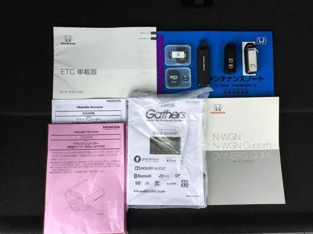 L・ターボホンダセンシング 純正ナビ・ETC・ドライブレコーダー(20枚目)