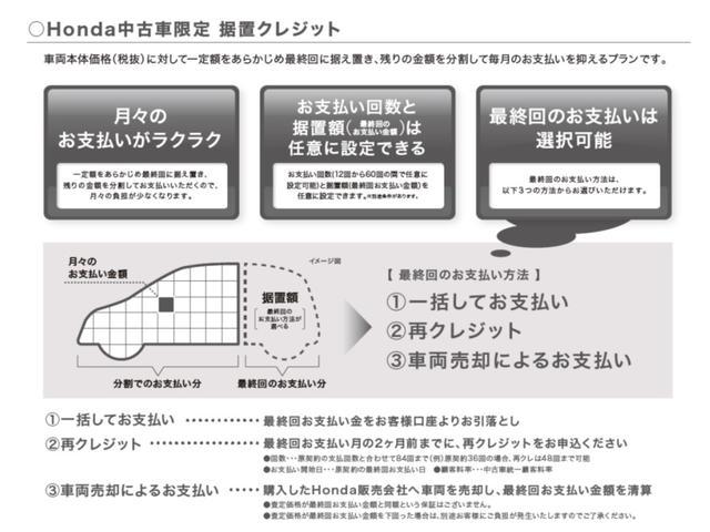 Lホンダセンシング 衝突軽減B Mナビ LEDヘッドライト(26枚目)