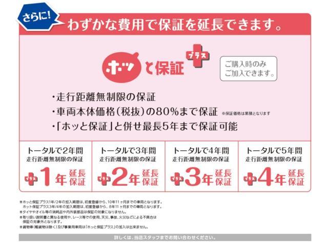 ディーバスマートスタイル 純正ナビ・バックカメラ(22枚目)