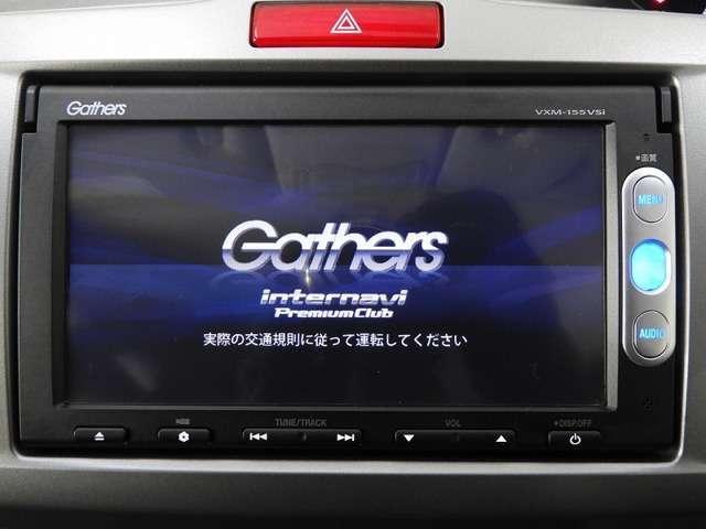 G ジャストセレクション 純正ナビ スマートキー HID(6枚目)
