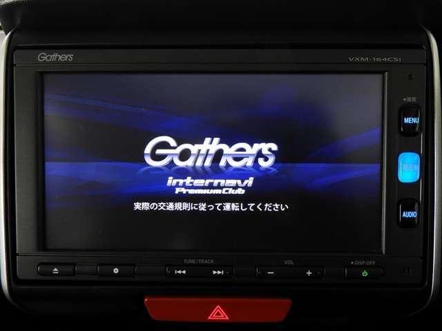 G・Lパッケージ 純正ナビ バックカメラ ETC スマートキー(5枚目)