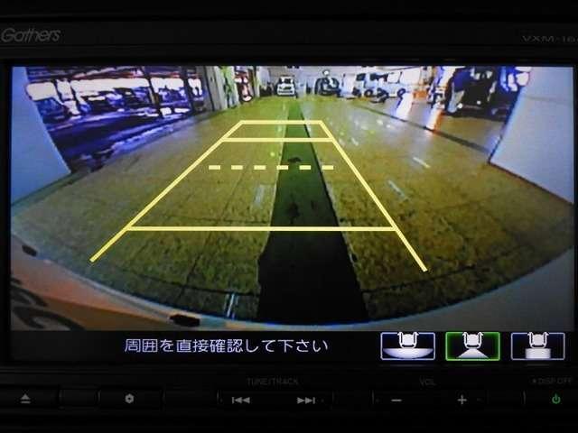 G・Lパッケージ 純正ナビ バックカメラ ETC スマートキー(7枚目)
