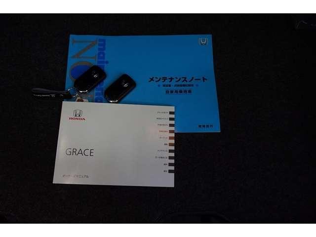 ホンダ グレイス LX CDチューナー スマートキー 当社デモカーUP