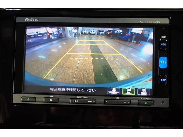 ホンダ フィットハイブリッド Lパッケージ 衝突軽減ブレーキ Mナビ Rカメラ ETC