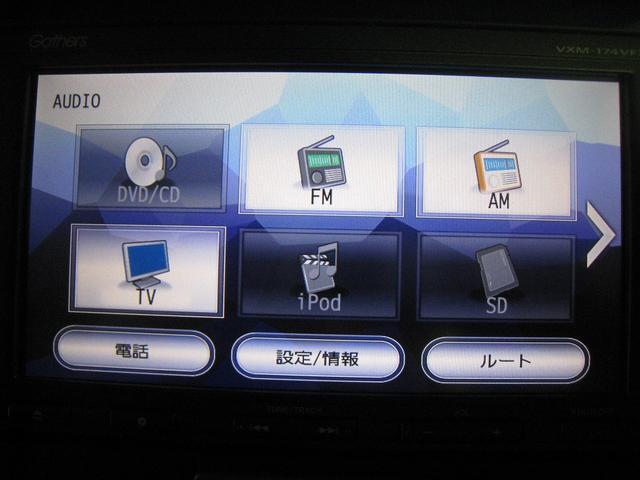 ホンダ N BOX G・ターボLパッケージ 当社デモカーUP 純正Mナビ ETC