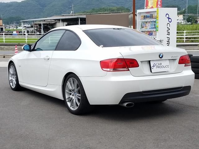 「BMW」「BMW」「クーペ」「岡山県」の中古車22