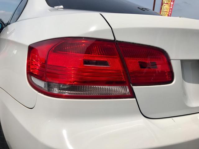 「BMW」「BMW」「クーペ」「岡山県」の中古車25