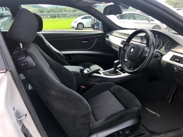 「BMW」「BMW」「クーペ」「岡山県」の中古車32
