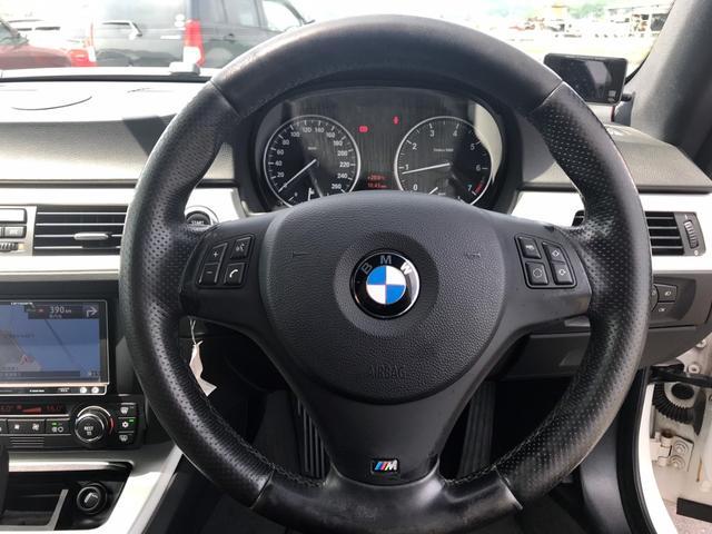 「BMW」「BMW」「クーペ」「岡山県」の中古車37