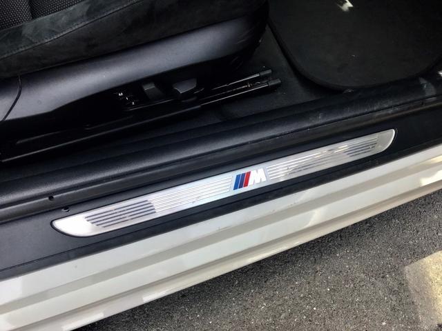 「BMW」「BMW」「クーペ」「岡山県」の中古車55