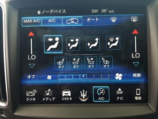 「マセラティ」「マセラティ レヴァンテ」「SUV・クロカン」「岡山県」の中古車32