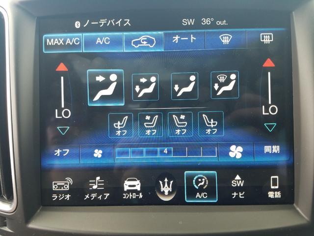 「マセラティ」「マセラティ レヴァンテ」「SUV・クロカン」「岡山県」の中古車68