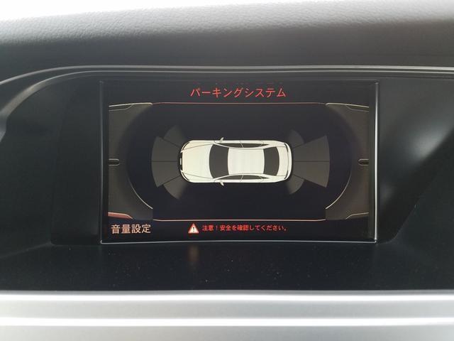 「アウディ」「アウディ A4」「セダン」「岡山県」の中古車33
