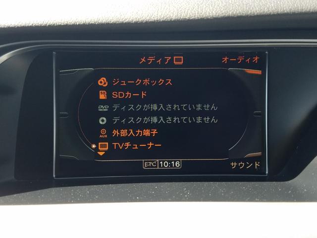 「アウディ」「アウディ A4」「セダン」「岡山県」の中古車36